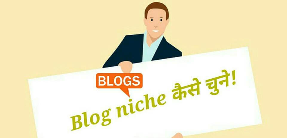 How to find Prefect Blog Niche In Hindi