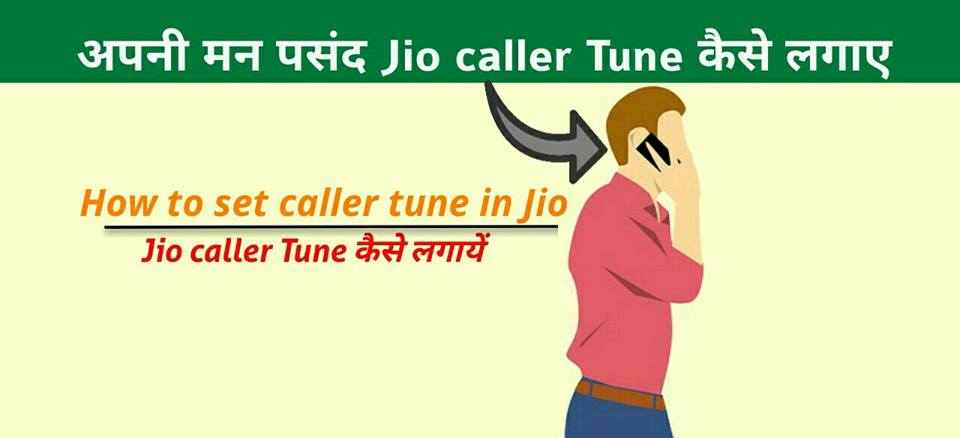 How to set jio caller tune in Jio sim