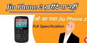 Reliance jio phone 2 hindi