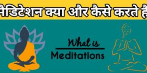 what is meditation and dhyan hindi